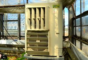 温室用エアコン