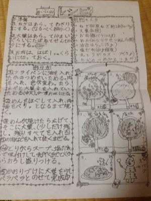 20141015-213644.jpg
